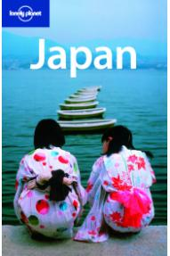 Japan travel guide