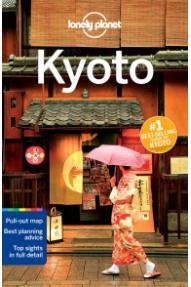 Kyoto - guida della citta