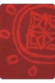 Večnamensko pokrivalo Sun Red